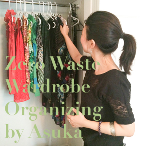 Zero Waste Wardrobe Organizing